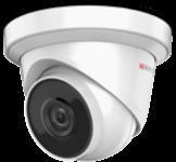 CCTV IPC Camera