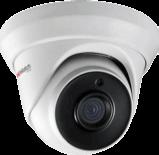 CCTV THC Camera